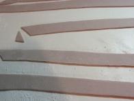 Rezanje trakov za okvir.